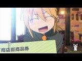 Hyakko /Хьякко серия 14 / OVA