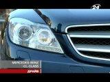 Mercedes-Benz CL-Class - авто для багатих егоїстів (www.24tv.com.ua)