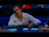 Российская покерная серия. RPS 2010 Эпизод 6